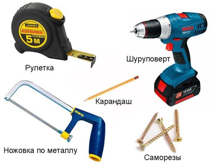 Минимальный набор необходимых инструментов